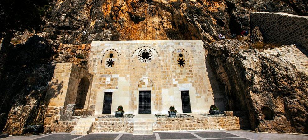 Kültür Mozayiği Antakya