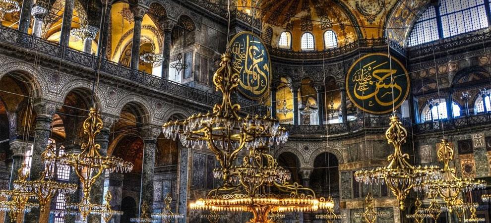 Ayasofya Camii Kebir | İSTANBUL